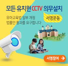 cctv설치 서명