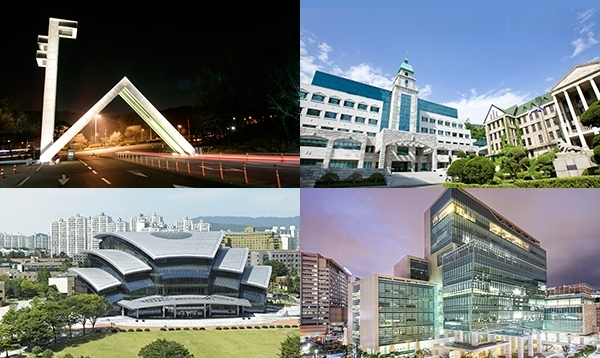 서울대, 한양대, 중앙대, 성균관대(왼쪽 위부터 시계방향)