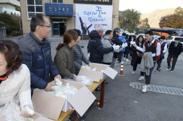 *충북 청주 현도정보고 에서 주최한 '하이-파이브 데이' 모습 [사진 제공=충북교육청]