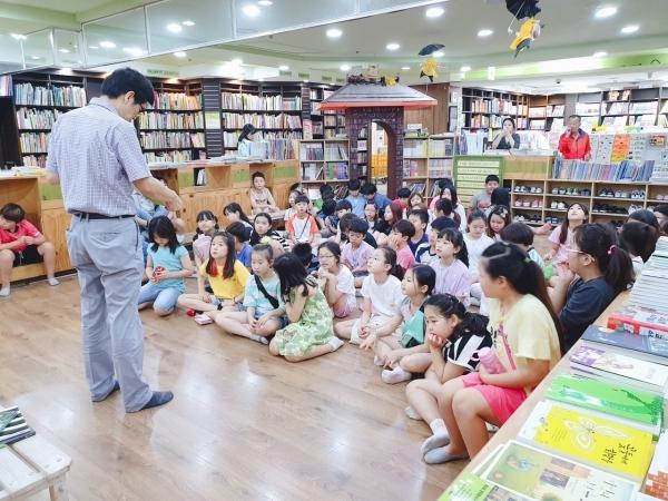 *선화초등학교 외부 수업 현장 [사진 제공=대전교육청]
