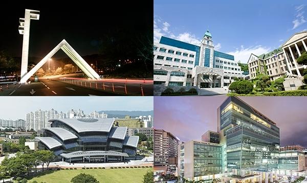 *서울대, 한양대, 중앙대, 성균관대(왼쪽 위부터 시계방향) [사진 제공= 각 대학교]