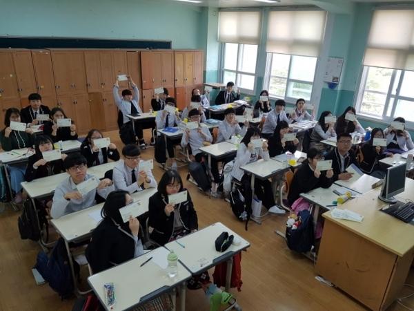 *장흥고등학교 청소년 노동인권교육 현장 [사진 제공=전남교육청]