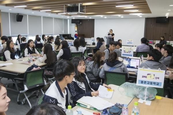세종시교육청 '세종 학생 사회참여 발표대회'에 참가한 학생들 [사진 제공=세종교육청]